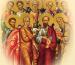 Τῶν Ἀποστόλων μιμητές