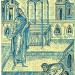 Κυρ. Τελώνου καί Φαρισαίου Λκ 18,10-14